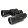 Бинокль BINOCULARS HIGH — QUALITY