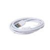Кабель USB CABLE Lightning