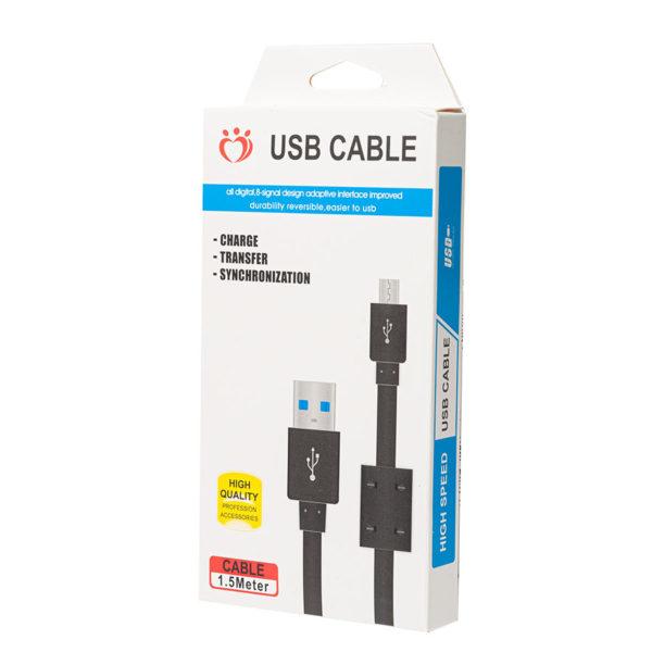 Кабель USB Micro 1,5 метра