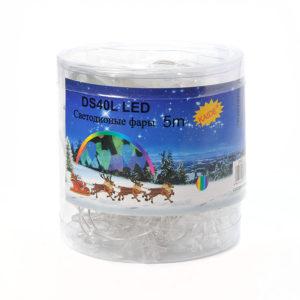 Гирлянда - DS40L Led (снежинки)