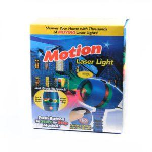 Motion Laser Light
