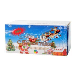 Гирлянда - ZWM 200L LED