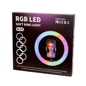 Кольцевая LED лампа - MJ33 RGB со штативом