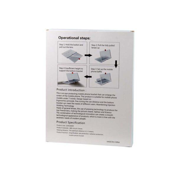Расширитель экрана - Video Amplifier