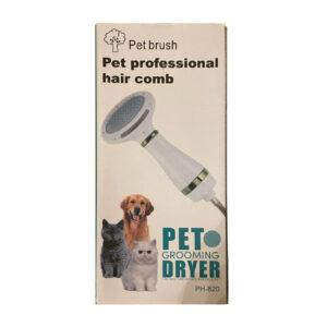 Щётка-фен для животных Pet Grooming Dryer PH-820