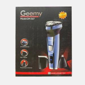 Беспроводная бритва - триммер 3 в 1 Geemy GM-567